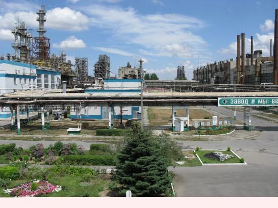 ОАО «ЭКТОС-Волга»