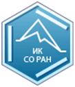 Встреча с представителями Института катализа им. Г.К. Борескова СО РАН