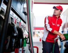 Бензин всё тот же, только цена выше