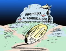 Новый прогноз Минэкономразвития будет рассчитан по цене на нефть в $50