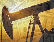 Пошлина на экспорт нефти из РФ с 1 декабря может снизиться на $8,7